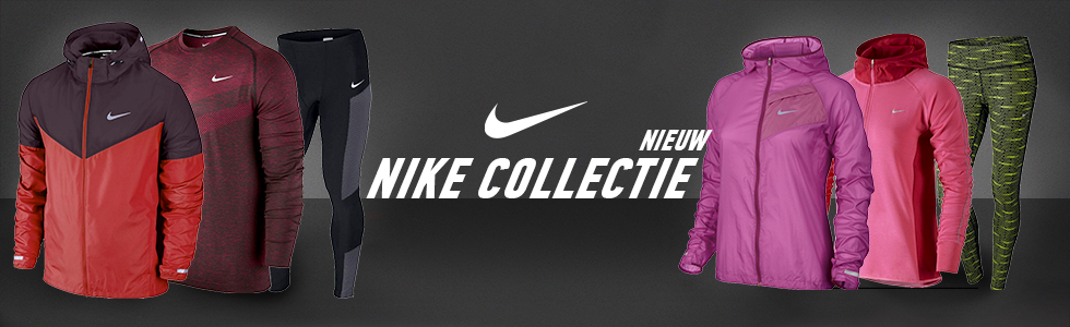 nike collectie